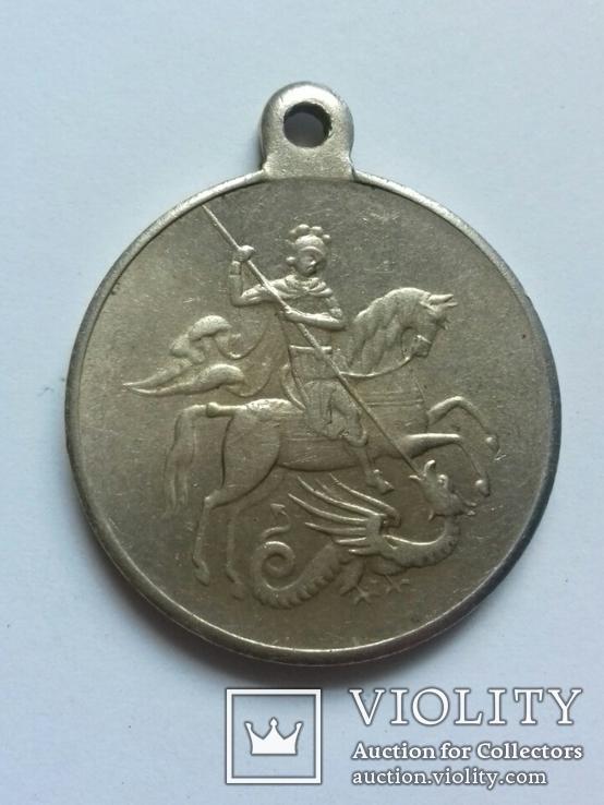 Георгиевская медаль За Храбрость 3 ст.