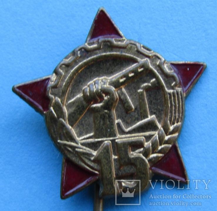 15 років Народної міліції. Чехословакія. (33№), фото №2