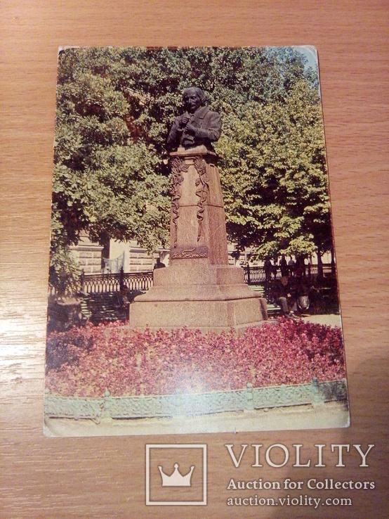 Харьков, памятник Н.В.Гоголю, изд, Минсвязи 1978г, фото №2