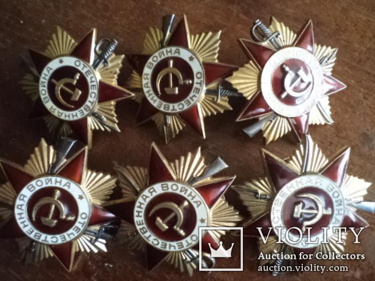 6 орденов 1 степени  юб по 700 гр, фото №2
