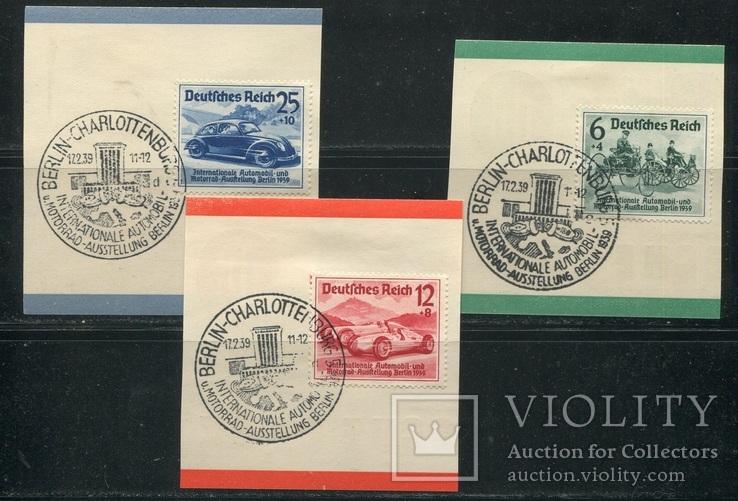1939 Рейх автомобили полная серия спецгашения