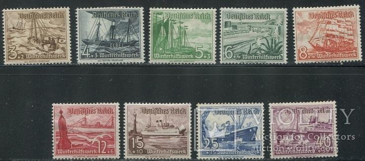 1937 Рейх полная серия корабли