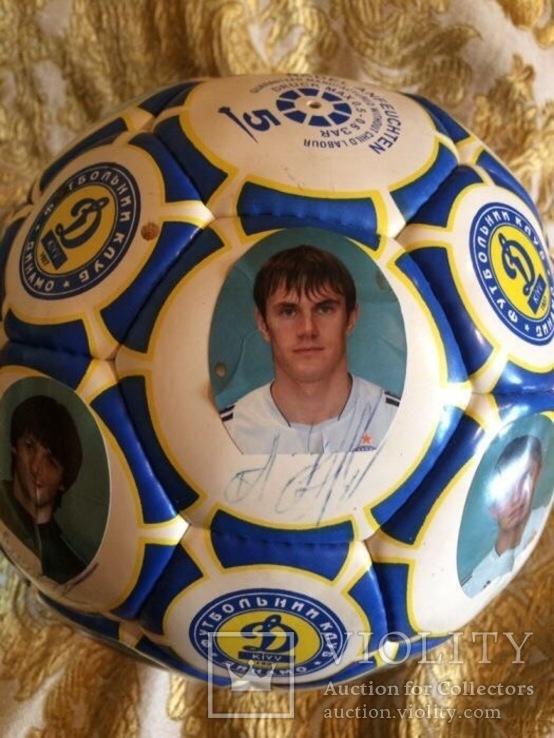 Мяч с автографами сборной Динамо-Киев, начало 2000-х, фото №5