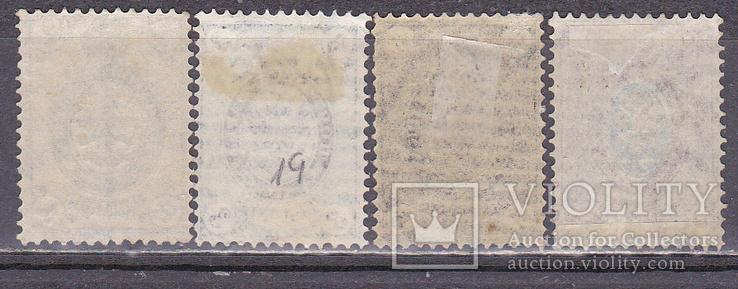 Царская Россия 1866 MH+(*), фото №3