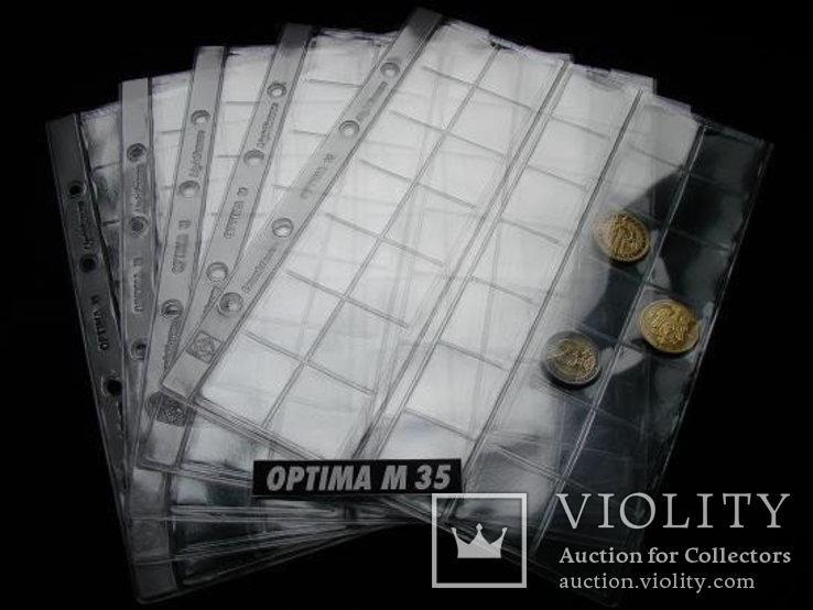 Лист к альбому OPTIMA для монет до 27 мм, 35 ячеек