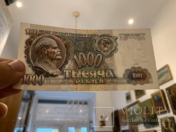 1000 рублей 1991, фото №4