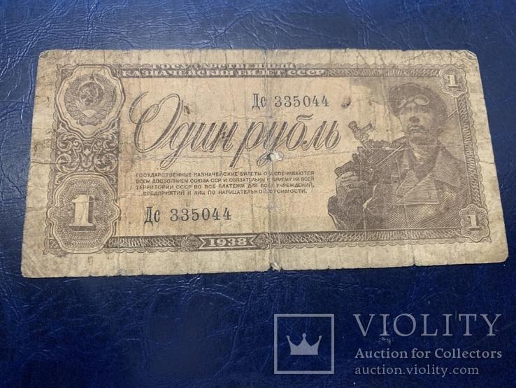 1 рубль 1938, фото №2
