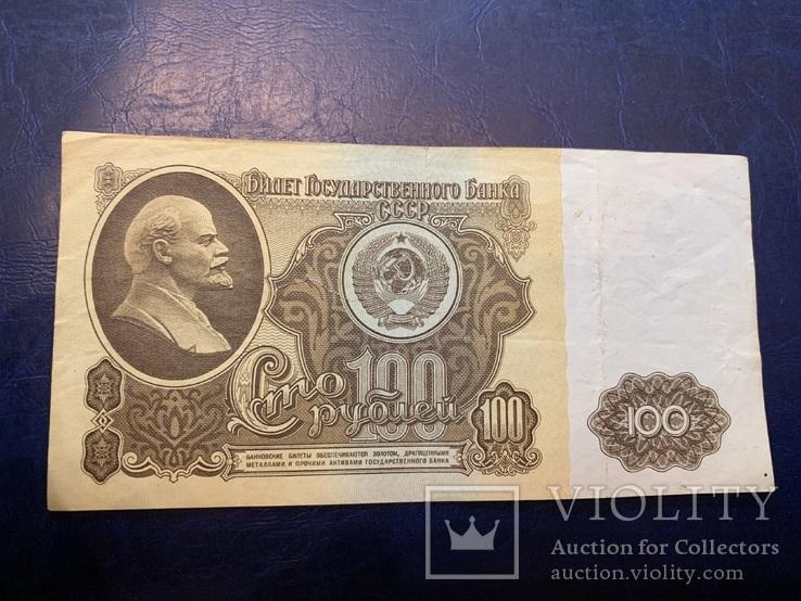 100 рублей 1961, фото №2
