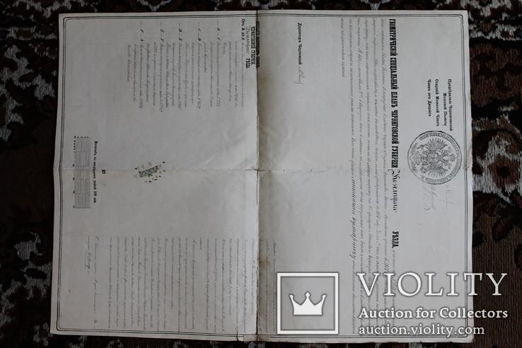 Геометрический специальный план Черниговской губернии, Козелецкого уезда, фото №3