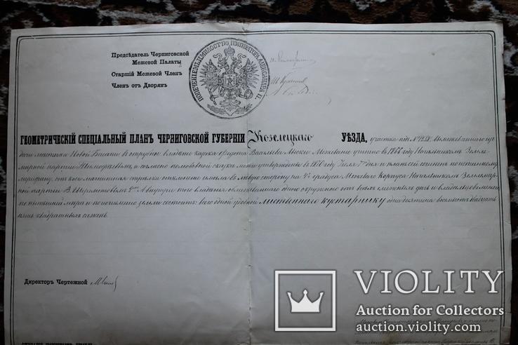 Геометрический специальный план Черниговской губернии, Козелецкого уезда, фото №4