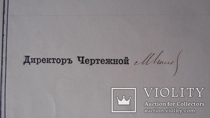 Геометрический специальный план Черниговской губернии, Козелецкого уезда, фото №6