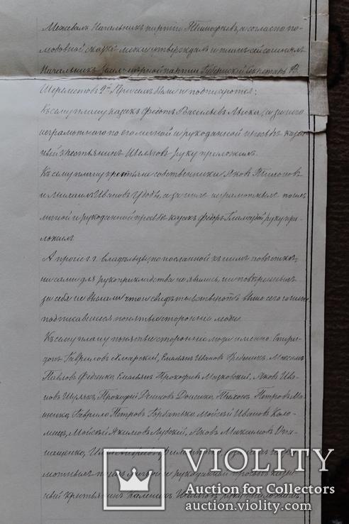 Геометрический специальный план Черниговской губернии, Козелецкого уезда, фото №8