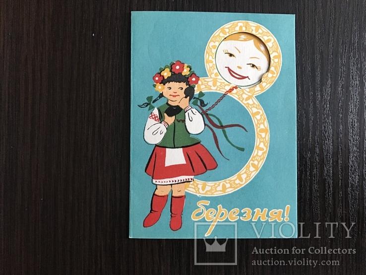 Пионовидные, аукцион открытки украина