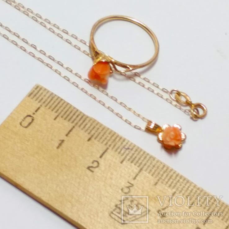 Золотой кулон и кольцо с натуральным розовым кораллом, фото №4