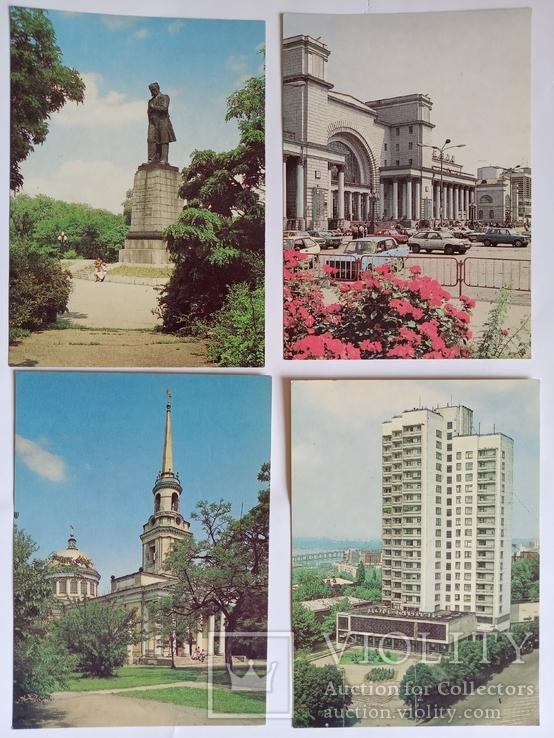 Днепропетровск на открытках