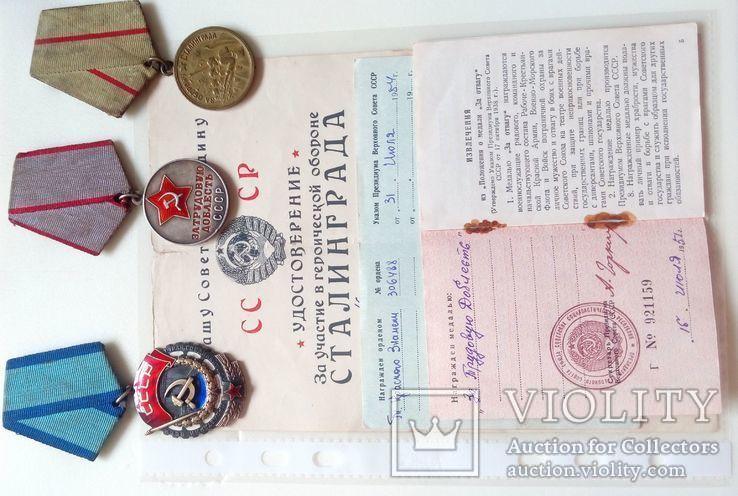 Комплект на одного ТКЗ плоский, ТД , Сталинград ВЭО., фото №3