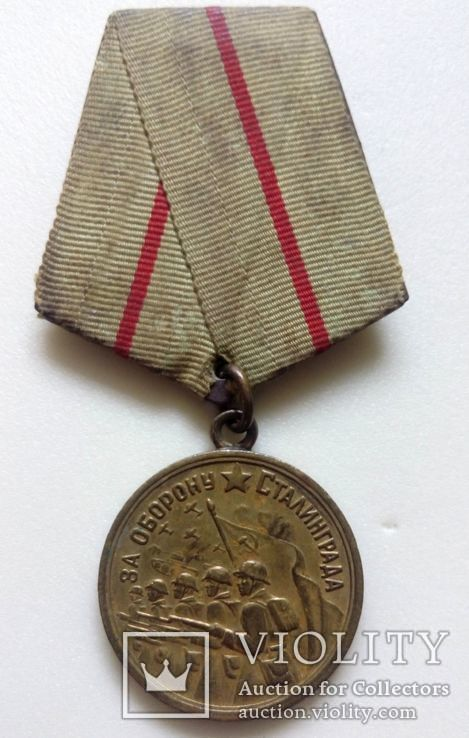 Комплект на одного ТКЗ плоский, ТД , Сталинград ВЭО., фото №8