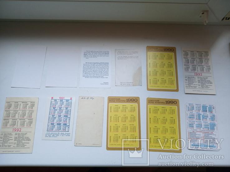 Набір з іконок з 70 штук, фото №11