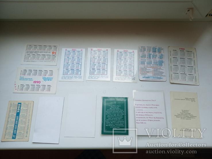 Набір з іконок з 70 штук, фото №13