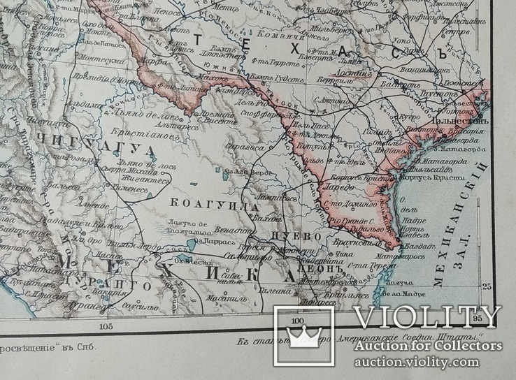 Карта западные штаты северо - Американского союза, фото №5