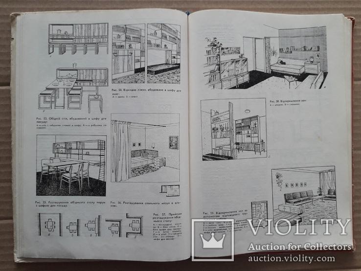 """Дизайн в СССР соцреализм 1977 г. """"Сучасна квартира"""", фото №7"""