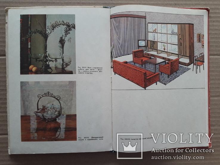 """Дизайн в СССР соцреализм 1977 г. """"Сучасна квартира"""", фото №11"""