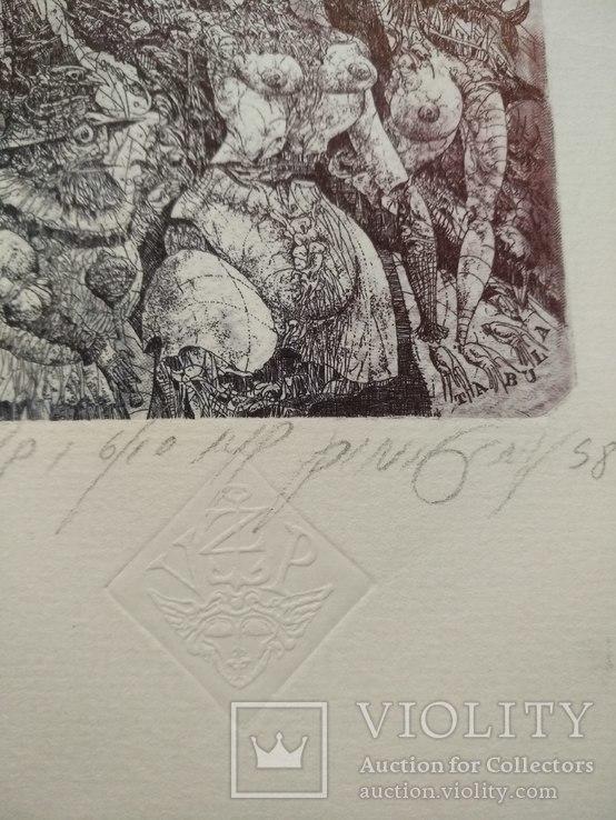 Пинигин В. офорт TABULA I 1998 г., фото №4