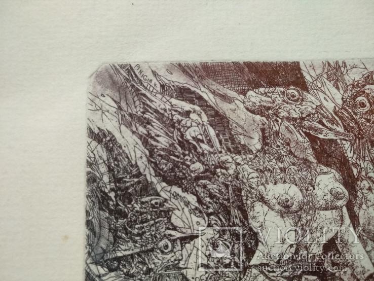Пинигин В. офорт TABULA I 1998 г., фото №8