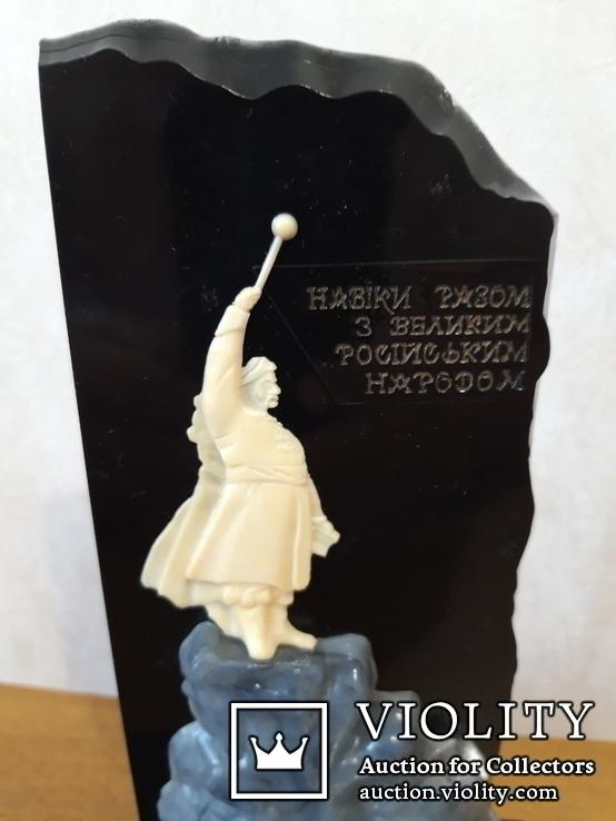 Навiки разом сувенир  СССР УССР, фото №3