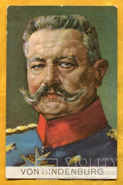 Гинденбург 1915 г 1 мировая война, фото №2