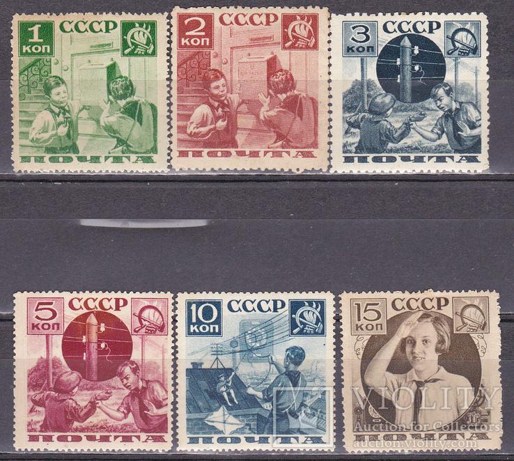 СССР 1936 пионеры полная серия MH