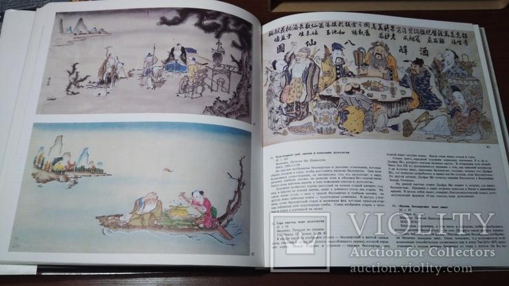 Редкие китайские народные картинки из советских собраний., фото №6