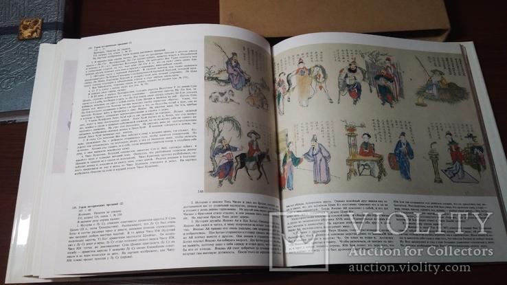 Редкие китайские народные картинки из советских собраний., фото №7
