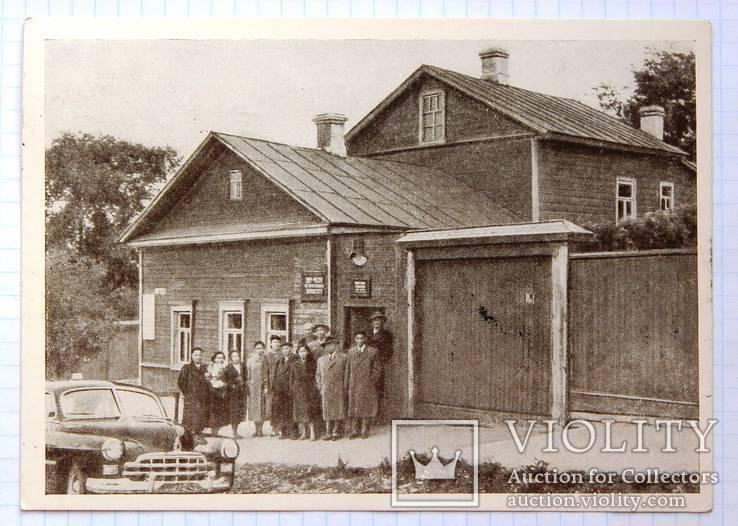 Будинок-музей Ціолковського в Калузі з спецпогашенням. І.