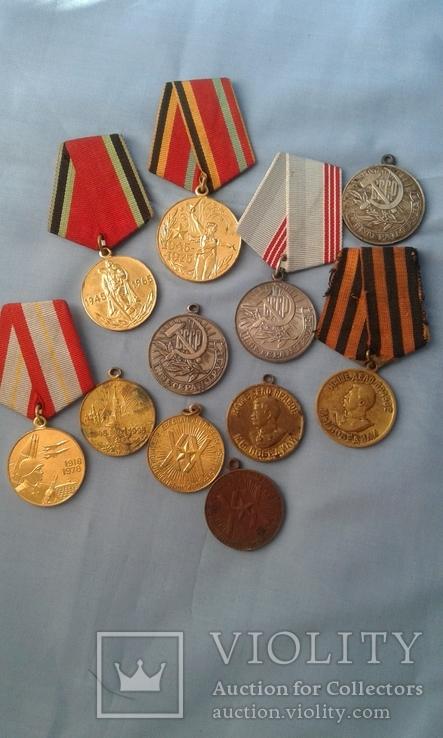 Медали СССР 11 шт. одним лотом