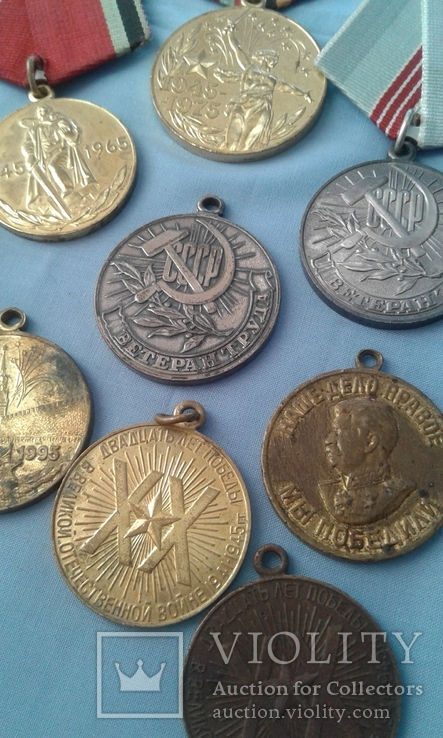 Медали СССР 11 шт. одним лотом, фото №4