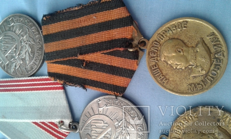 Медали СССР 11 шт. одним лотом, фото №5