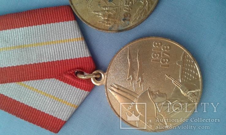 Медали СССР 11 шт. одним лотом, фото №9