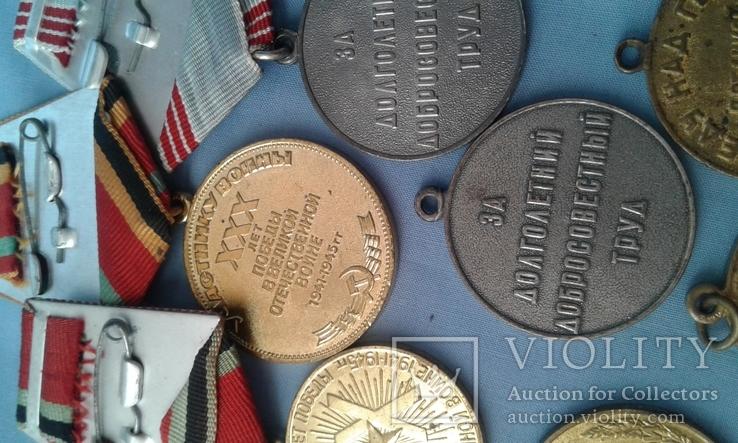 Медали СССР 11 шт. одним лотом, фото №11