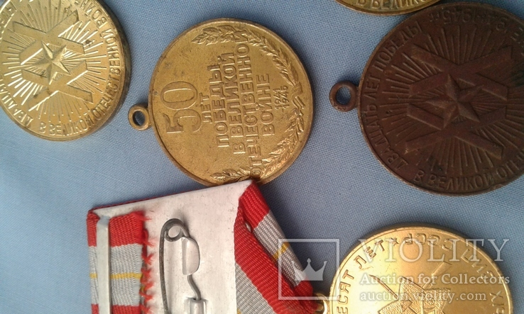Медали СССР 11 шт. одним лотом, фото №12