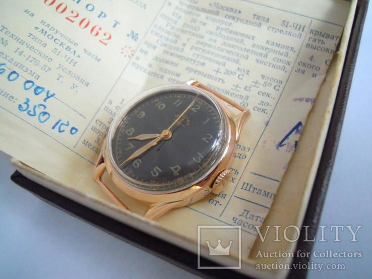 Золотые часы Москва 583, фото №4
