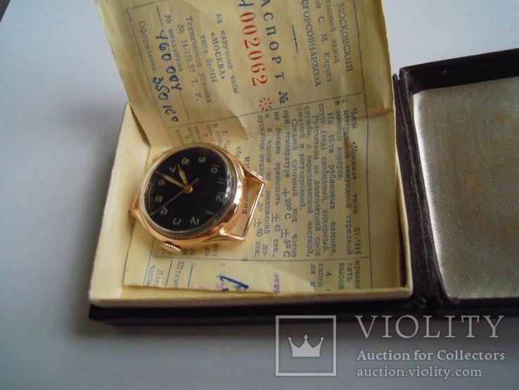 Золотые часы Москва 583, фото №6