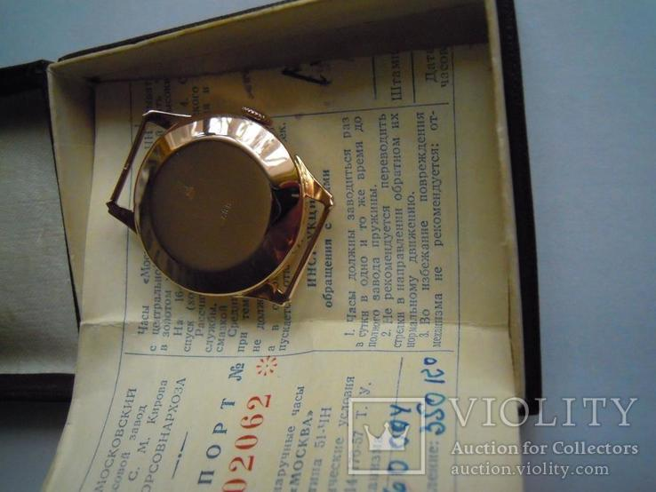 Золотые часы Москва 583, фото №8