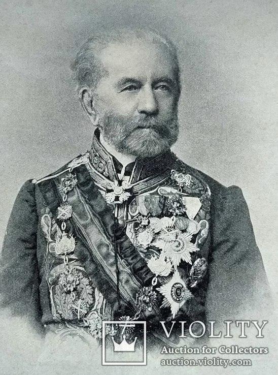 Цеэ Василий  Андреевич . Изд.до 1917 года, фото №2