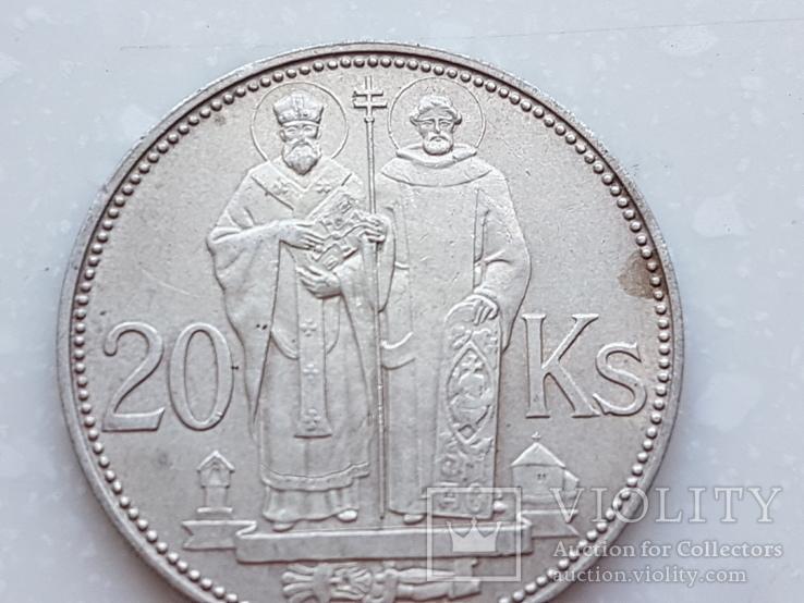 20 Крон 1941 Кирилл и Мефодий, Словакия, фото №13