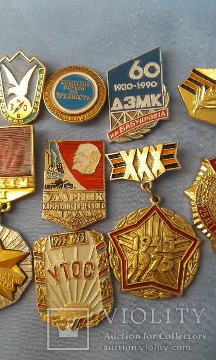 Знаки СССР 8 шт. одним лотом, фото №3