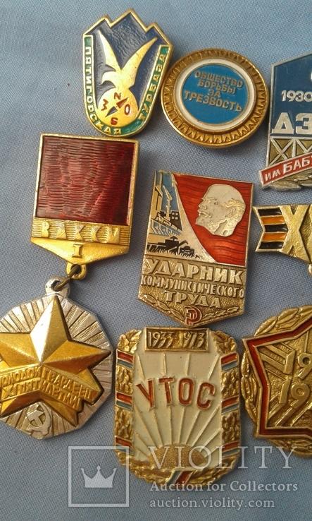 Знаки СССР 8 шт. одним лотом, фото №4