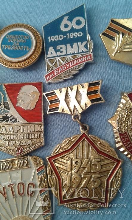 Знаки СССР 8 шт. одним лотом, фото №6