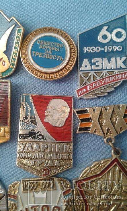 Знаки СССР 8 шт. одним лотом, фото №7