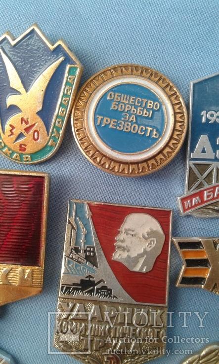 Знаки СССР 8 шт. одним лотом, фото №8